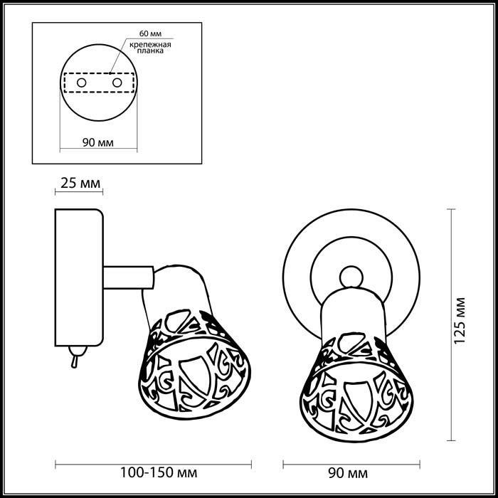 Светильник Odeon Light Odeon Light-2612/1W