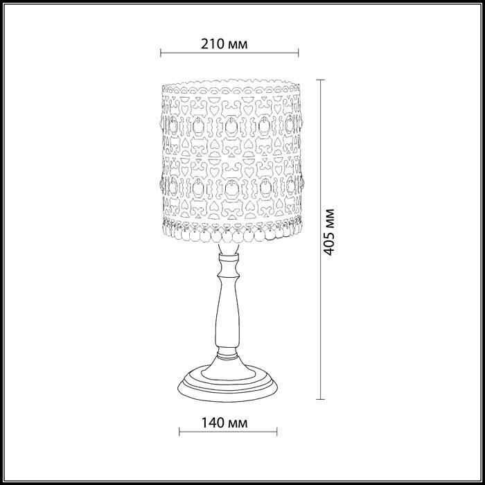 Светильник Odeon Light Odeon Light-2641/1T