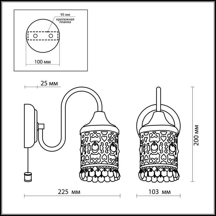 Светильник Odeon Light Odeon Light-2641/1W