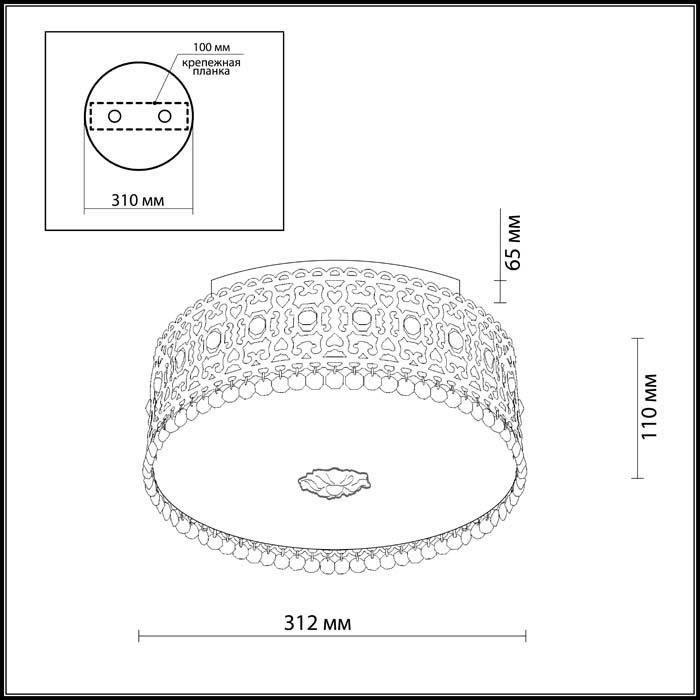 Светильник Odeon Light Odeon Light-2641/3C