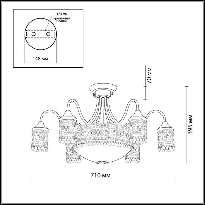 Светильник Odeon Light Odeon Light-2641/9C