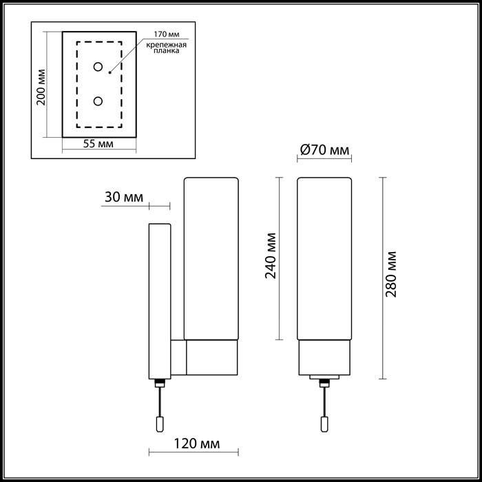 Светильник Odeon Light Odeon Light-2660/1W