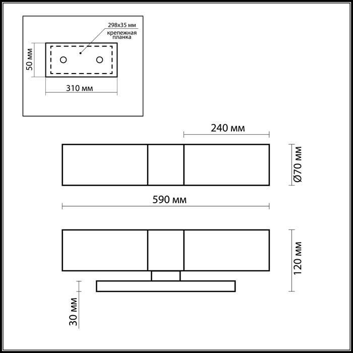 Светильник Odeon Light Odeon Light-2660/2W