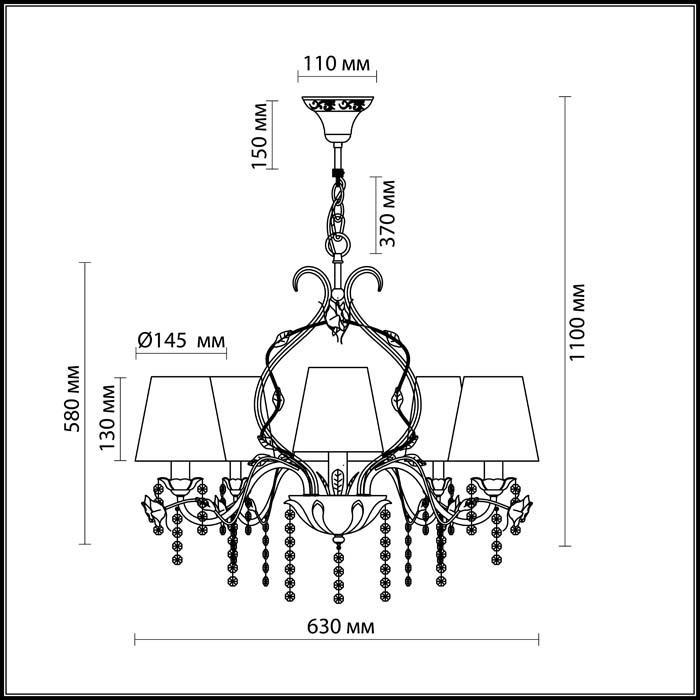 Светильник Odeon Light Odeon Light-2685/6