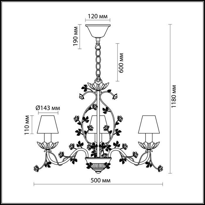 Светильник Odeon Light Odeon Light-2796/3