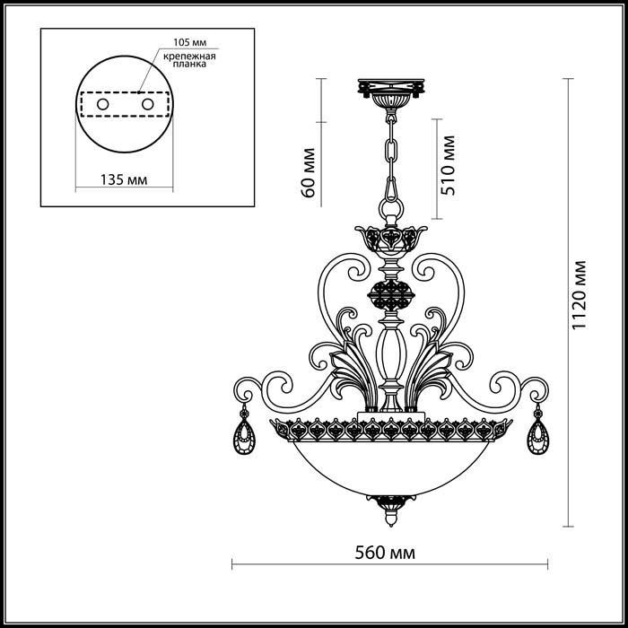 Светильник Odeon Light Odeon Light-2802/3