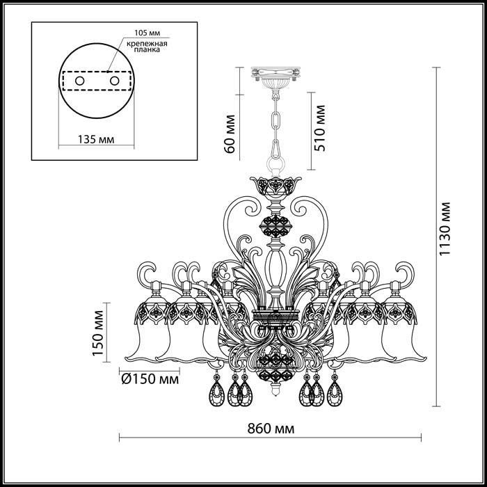 Светильник Odeon Light Odeon Light-2802/8