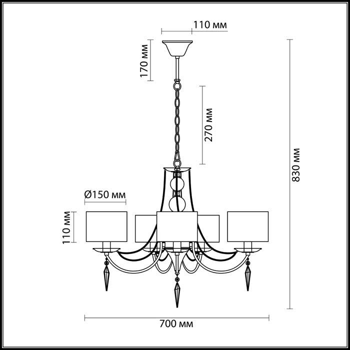 Светильник Odeon Light Odeon Light-3210/5