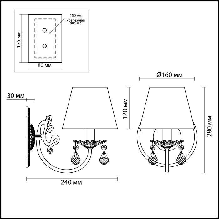 Светильник Odeon Light Odeon Light-3229/1W
