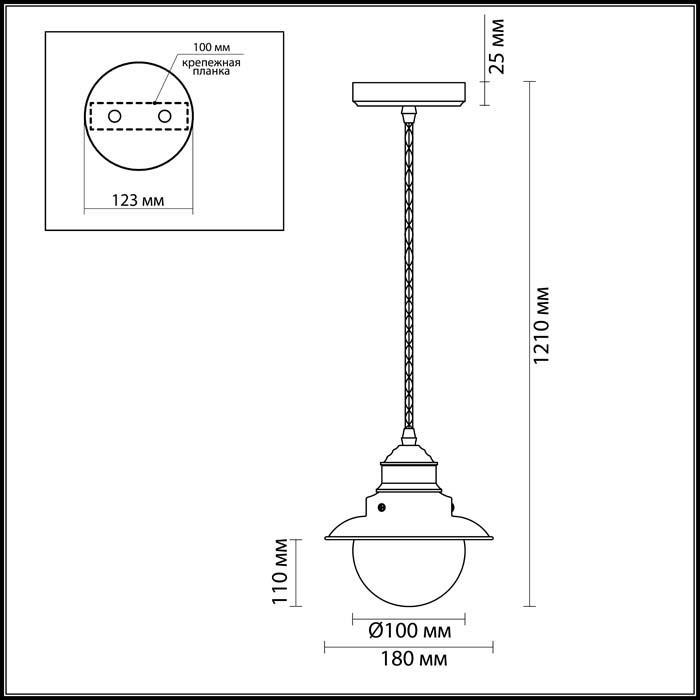 Светильник Odeon Light Odeon Light-3249/1