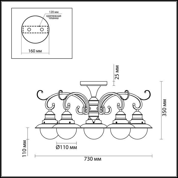 Светильник Odeon Light Odeon Light-3249/5C