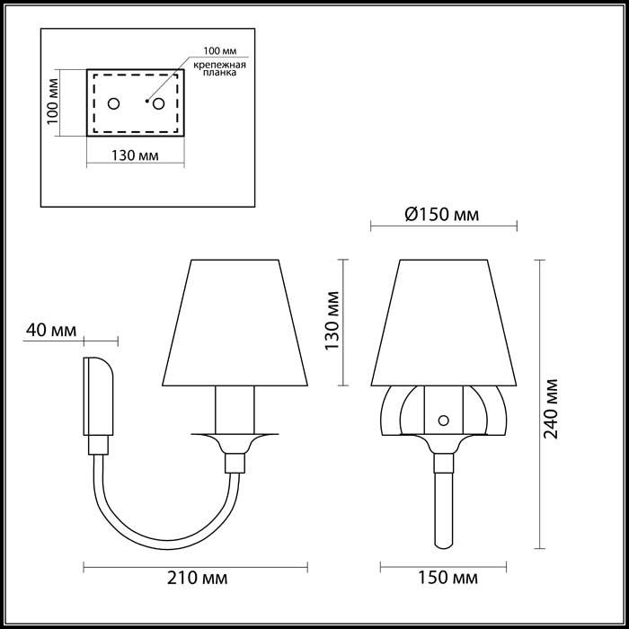 Светильник Odeon Light Odeon Light-3258/1W