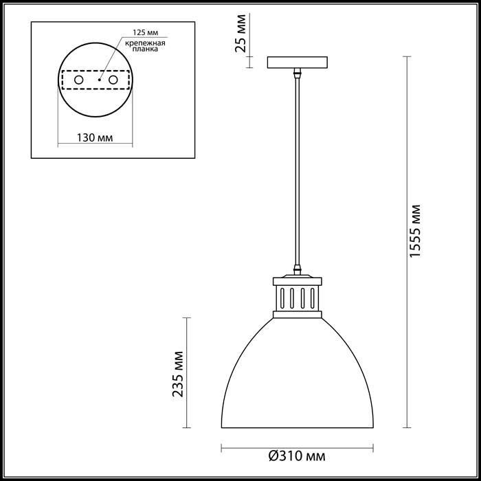 Светильник Odeon Light Odeon Light-3323/1