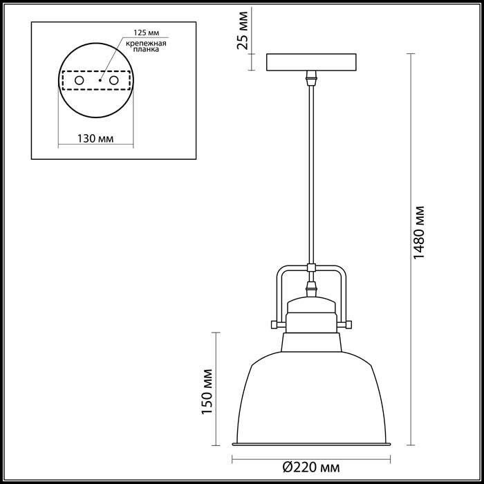 Светильник Odeon Light Odeon Light-3324/1