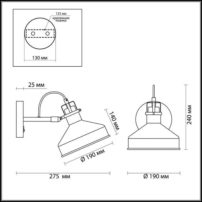 Светильник Odeon Light Odeon Light-3330/1W
