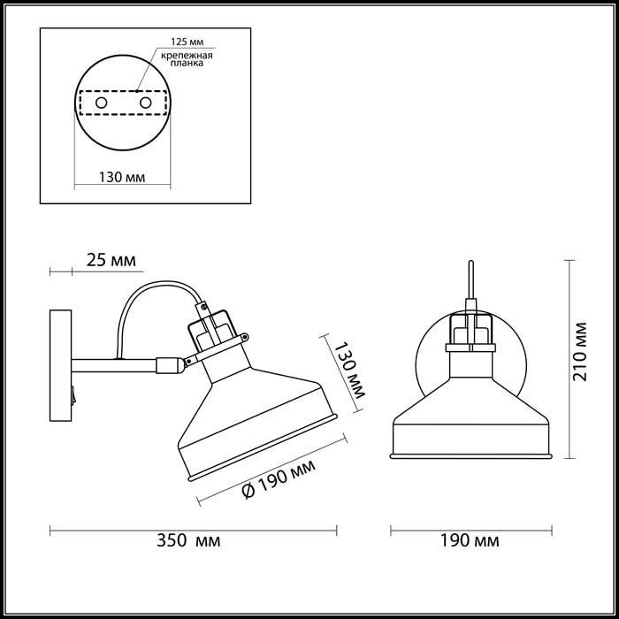 Светильник Odeon Light Odeon Light-3331/1W