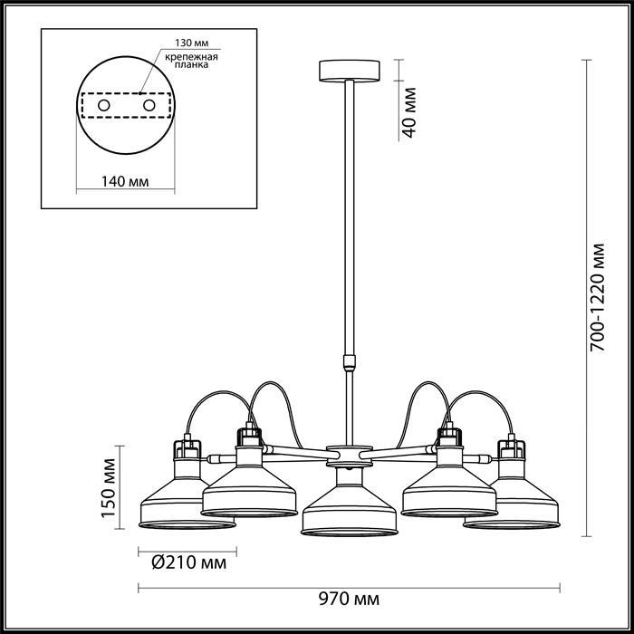 Светильник Odeon Light Odeon Light-3331/5