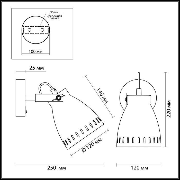 Светильник Odeon Light Odeon Light-3333/1W