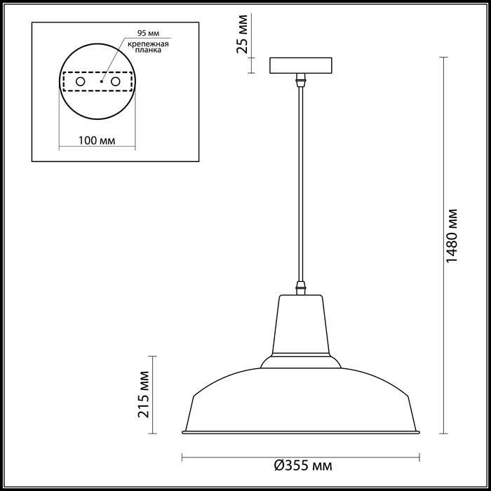 Светильник Odeon Light Odeon Light-3361/1