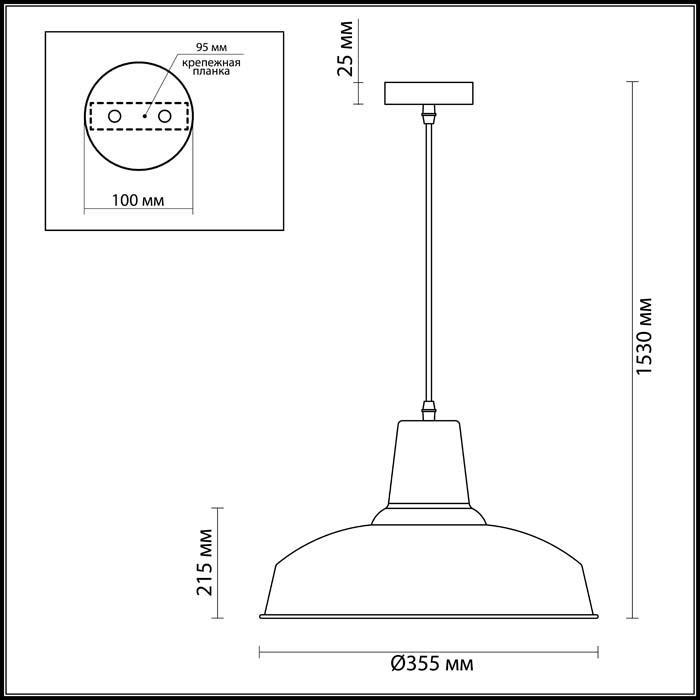 Светильник Odeon Light Odeon Light-3363/1