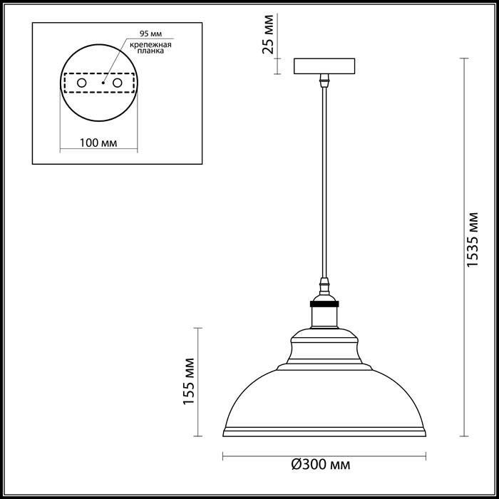 Светильник Odeon Light Odeon Light-3368/1