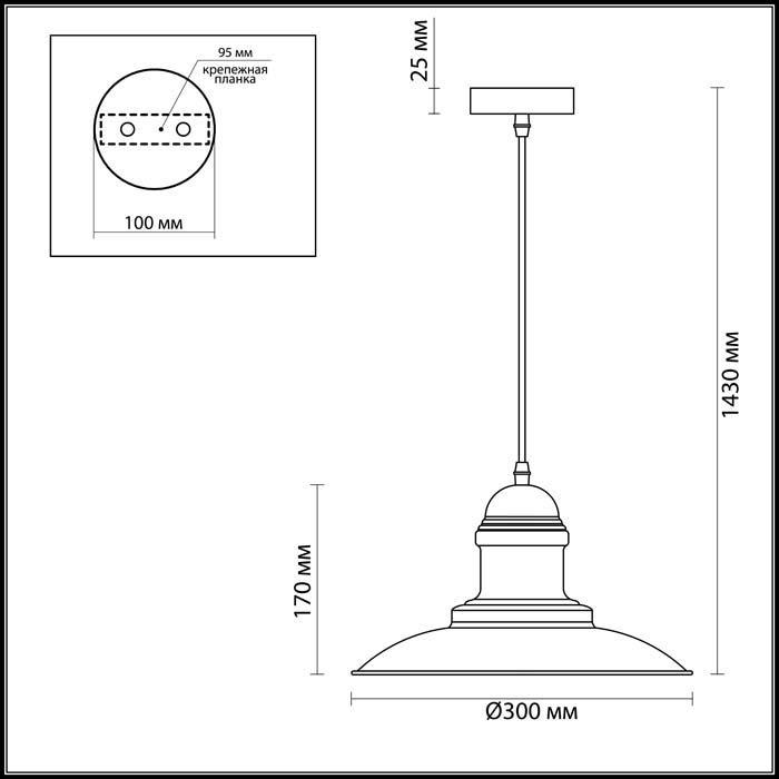 Светильник Odeon Light Odeon Light-3375/1