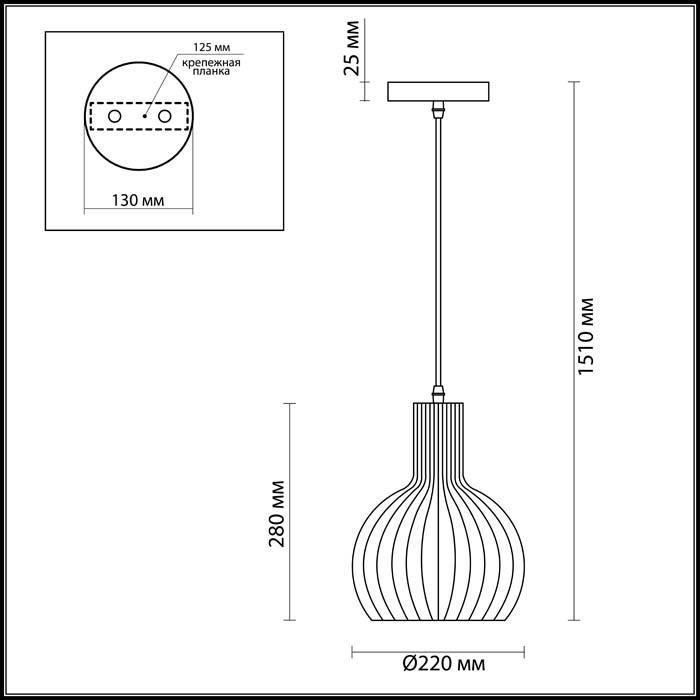 Светильник Odeon Light Odeon Light-3380/1A