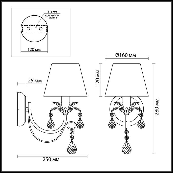 Светильник Odeon Light Odeon Light-3431/1W