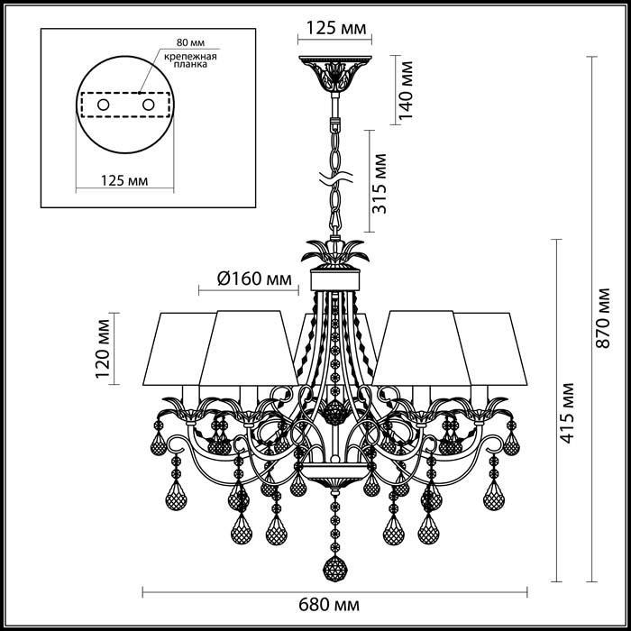 Светильник Odeon Light Odeon Light-3431/5