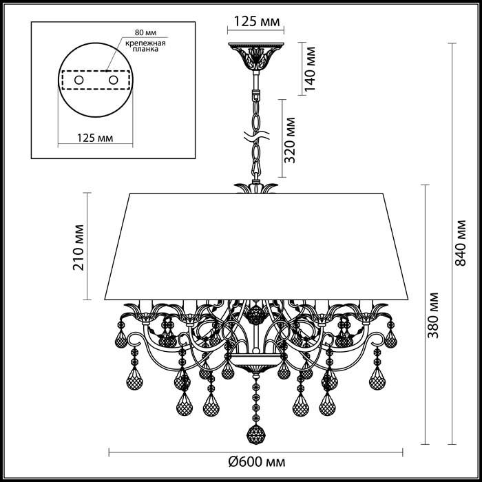 Светильник Odeon Light Odeon Light-3431/5A
