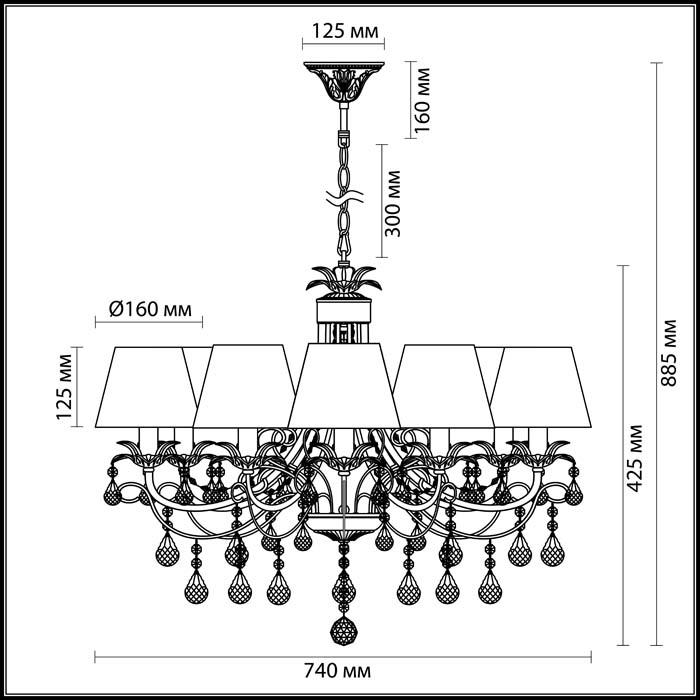 Светильник Odeon Light Odeon Light-3431/8