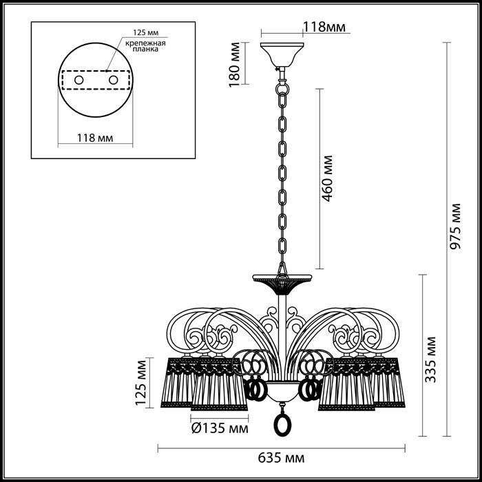 Светильник Odeon Light Odeon Light-3463/6