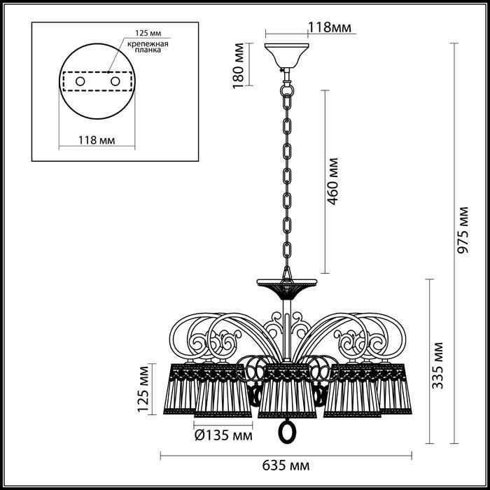 Светильник Odeon Light Odeon Light-3463/8