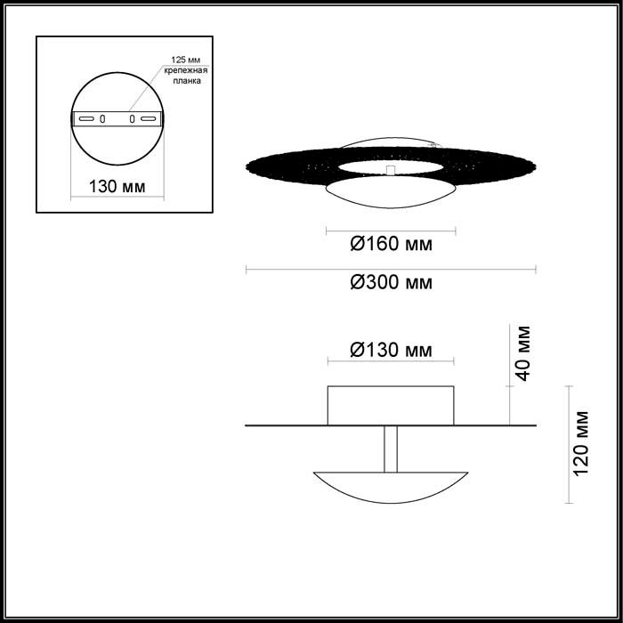 Светильник Odeon Light Odeon Light-3559/18L