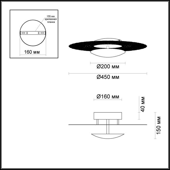 Светильник Odeon Light Odeon Light-3560/24L