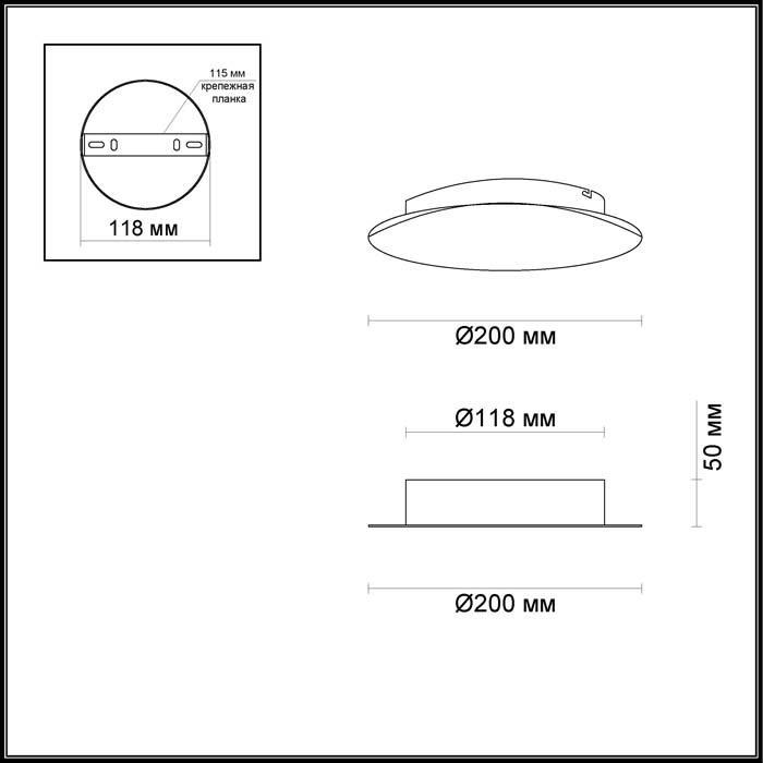 Светильник Odeon Light Odeon Light-3561/9WL