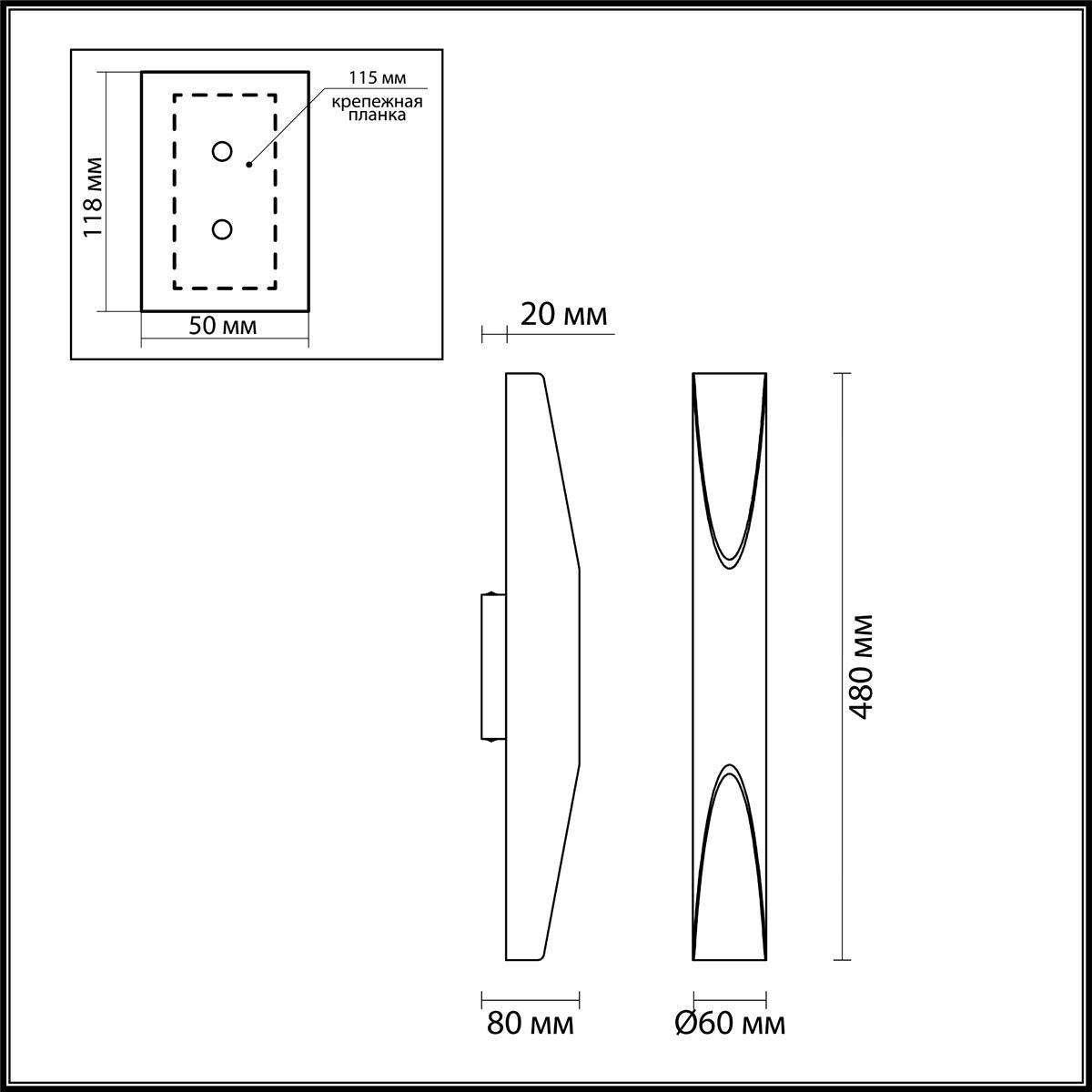 Светильник Odeon Light Odeon Light-3816/16WS
