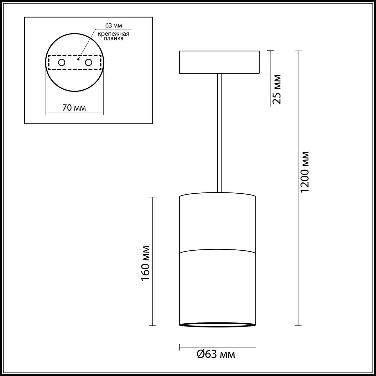 Светильник Odeon Light Odeon Light-3828/1