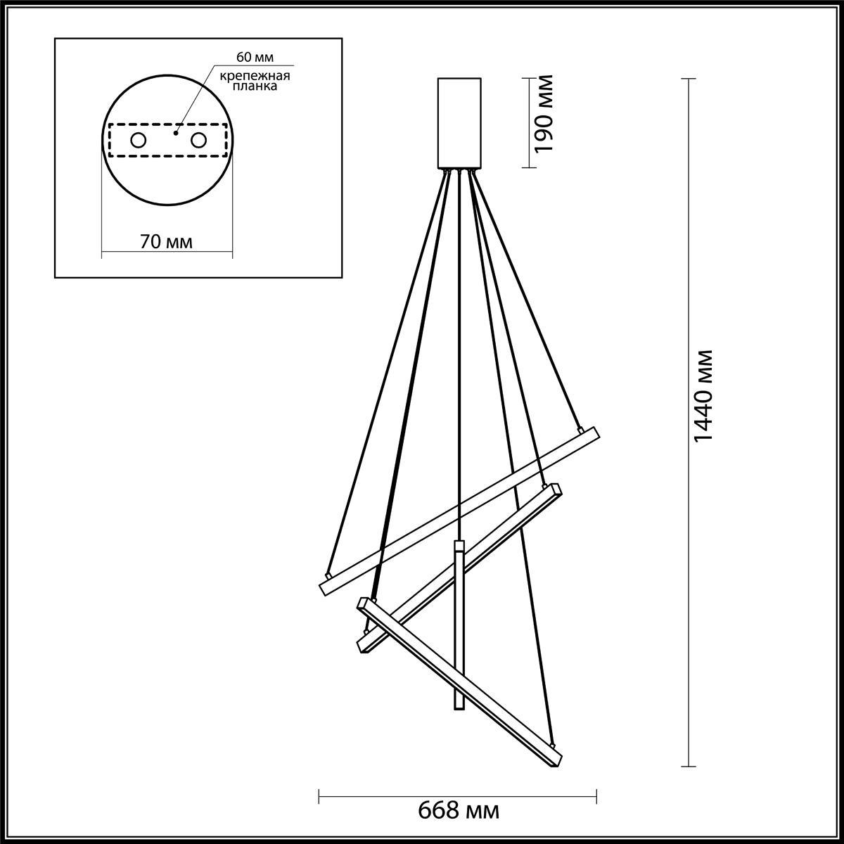 Светильник Odeon Light Odeon Light-3860/48B