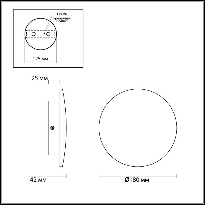 Светильник Odeon Light Odeon Light-3871/12WL