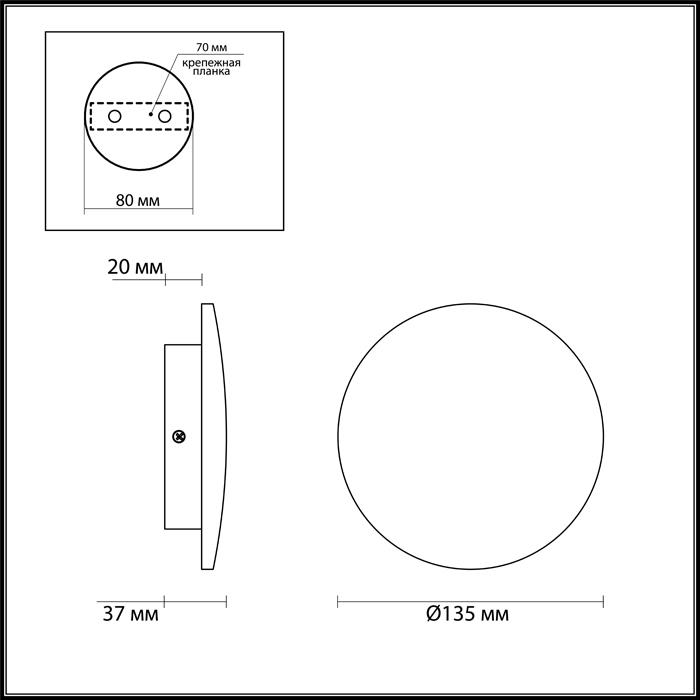Светильник Odeon Light Odeon Light-3871/6WL