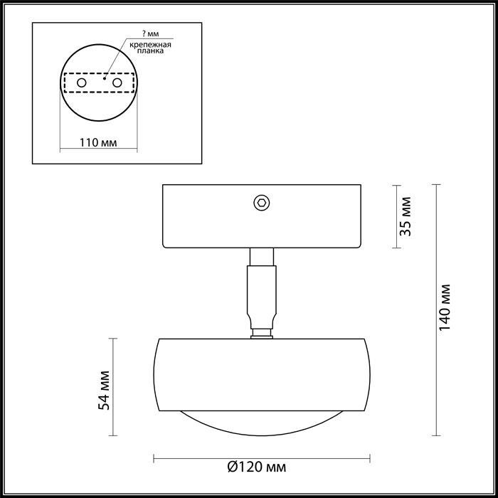 Светильник Odeon Light Odeon Light-3874/10CL