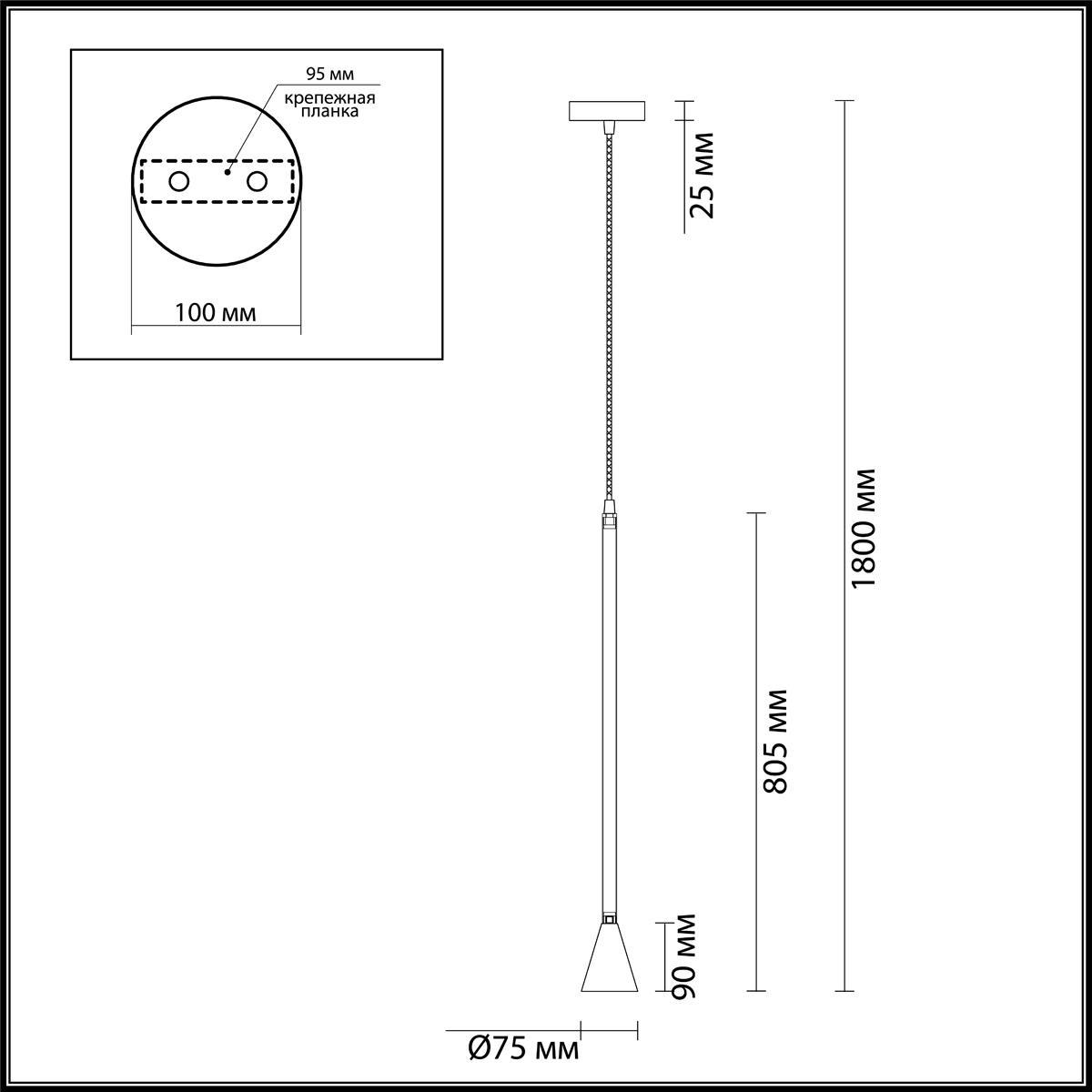 Светильник Odeon Light Odeon Light-3884/1GB