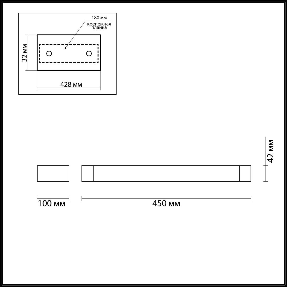 Светильник Odeon Light Odeon Light-3887/12WW