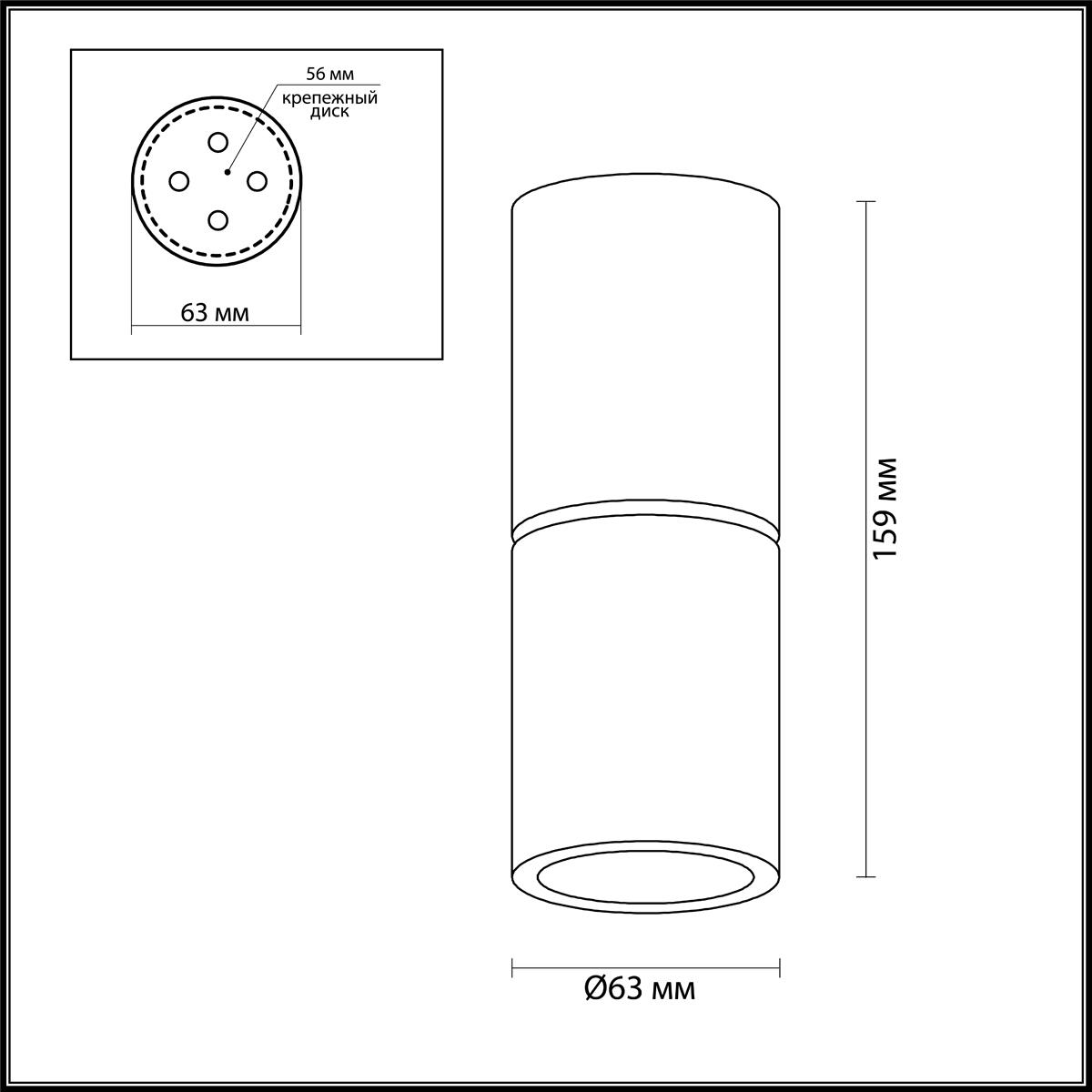 Светильник Odeon Light Odeon Light-3896/1C