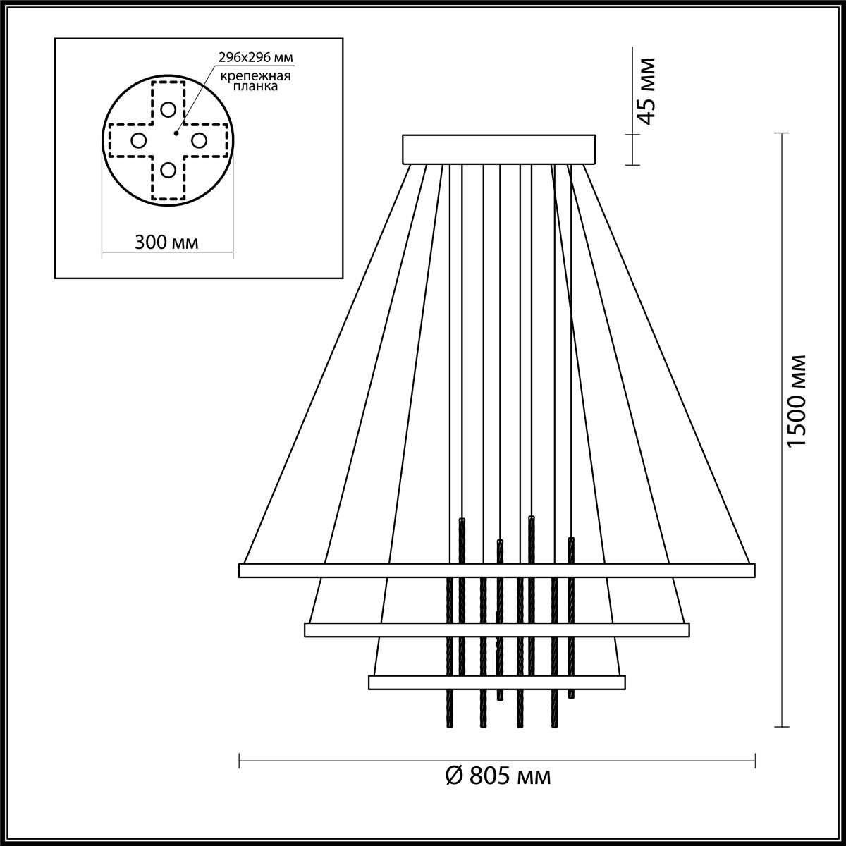 Светильник Odeon Light Odeon Light-3901/99L