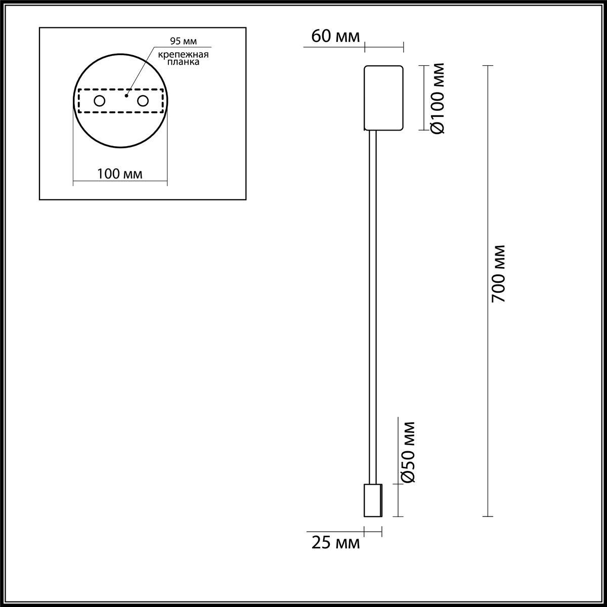Светильник Odeon Light Odeon Light-3902/5WG