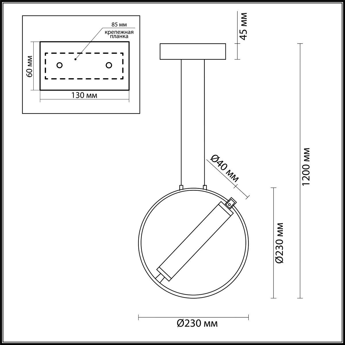 Светильник Odeon Light Odeon Light-3905/6L