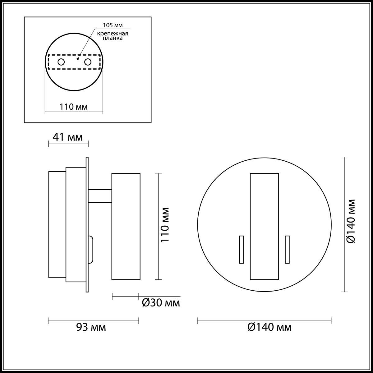 Светильник Odeon Light Odeon Light-3913/9WL