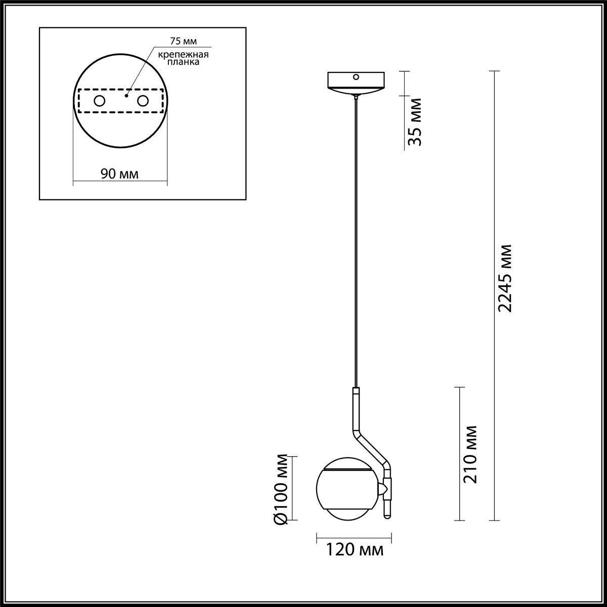 Светильник Odeon Light Odeon Light-3915/9L